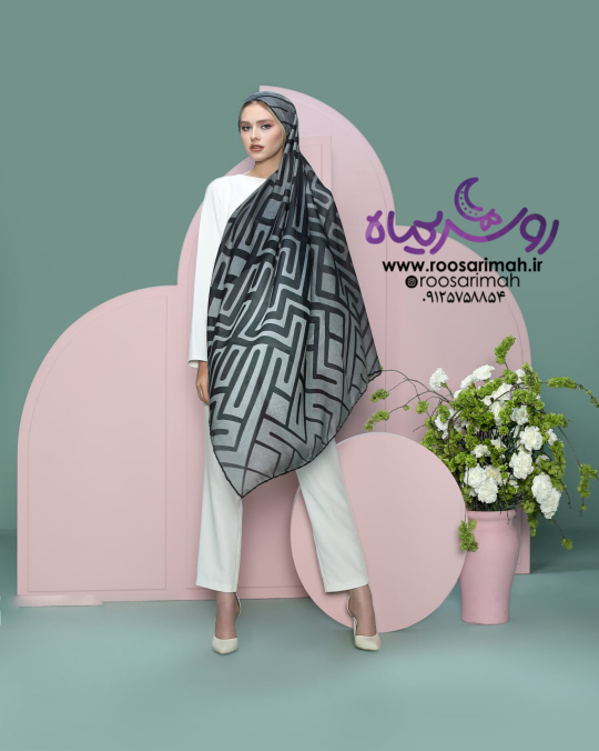 روسریماه scarf